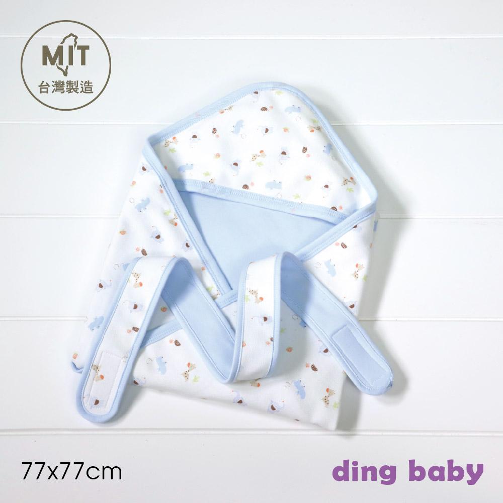 【結帳再9折】【盒裝】ding baby 繽紛樂園純棉四季包巾-藍 C-925934-B0