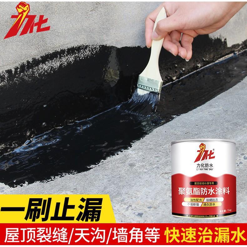 屋頂防水補漏材料外牆樓頂房頂裂縫漏水瀝青聚氨酯油膏堵王塗料膠-DG