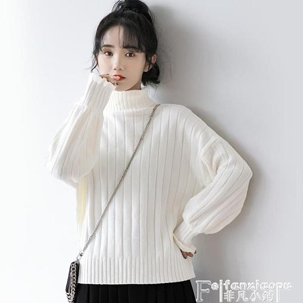 針織上衣 2021秋冬新款打底衫內搭高領毛衣女冬加厚長袖針織衫白色條紋上衣 非凡小鋪