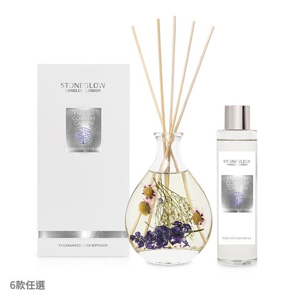STONEGLOW Nature's Gift 清新花園擴香瓶優惠組
