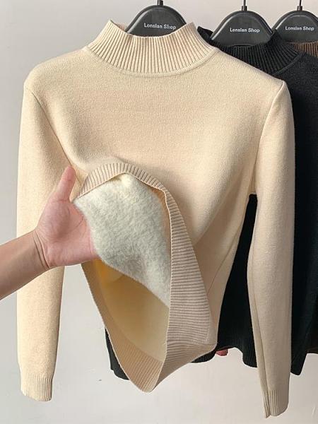 加絨加厚毛衣女套頭秋冬內搭水貂一體絨保暖上衣半高領打底針織衫 童趣潮品
