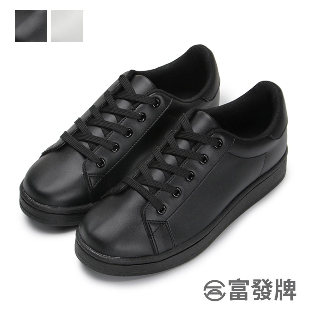 復古圓頭男款休閒鞋-黑/白  2CK60