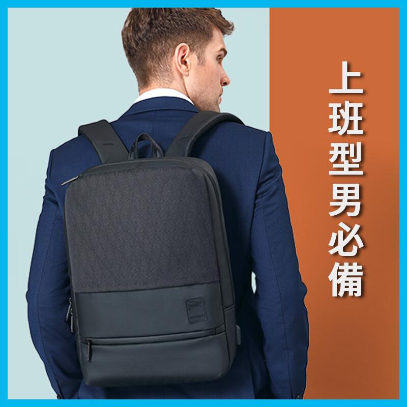 上班型男必備 充電包 多功能包 戶外雙肩包 電腦包 旅行包 後背包
