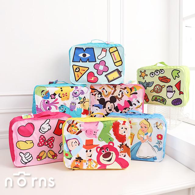 【旅行行李收納包L號 童趣系列】Norns 分類整理包 出國旅行袋 行李箱 配件 玩具總動員 怪獸大學 米老鼠家族