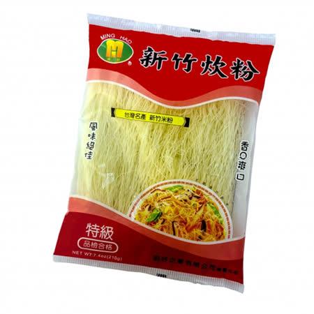 農耕牌新竹炊粉210g X3包(組)