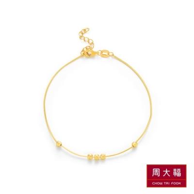 周大福 LIT系列 5G圓珠黃金手鍊(7吋)