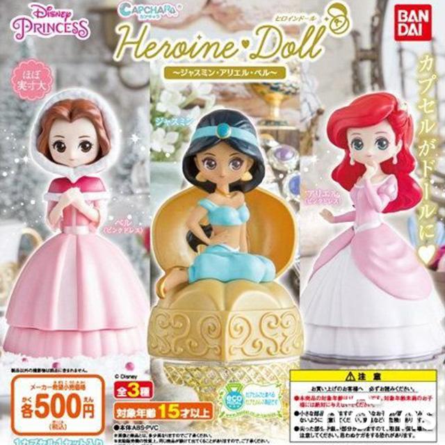 【BANDAI扭蛋 迪士尼公主造型轉蛋P3】Norns 日本限量環保轉蛋 大眼Q版 貝兒 小美人魚 茉莉公主 愛麗兒 擺飾玩具模型