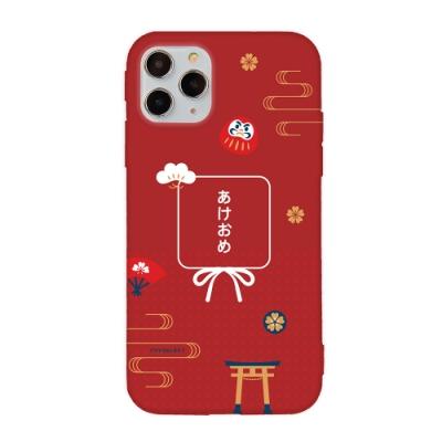 【TOYSELECT】iPhone 12 Pro Max 日式新年紅包袋手機殼