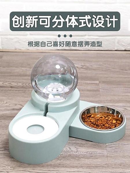 飲水機 自動餵食器狗狗喝水不濕嘴寵物流動水盆不插電喂水神器 交換禮物