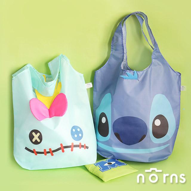 【迪士尼大臉環保購物袋】Norns 迪士尼正版 折疊式 輕量肩背包手提袋 大容量旅行摺疊收納袋 維尼史迪奇奇奇蒂蒂