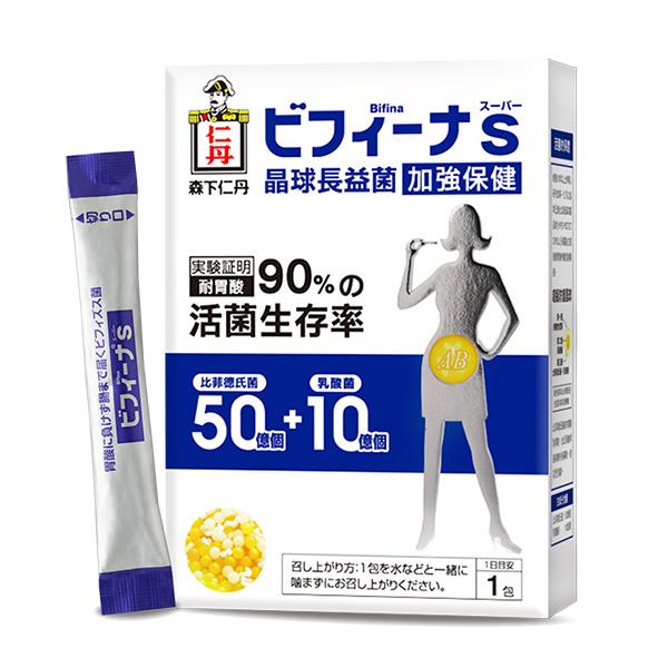 ★限時點數最高15% ★日本仁丹晶球長益菌14入-加強版【康是美】-OP點數最高15%至1/31為止