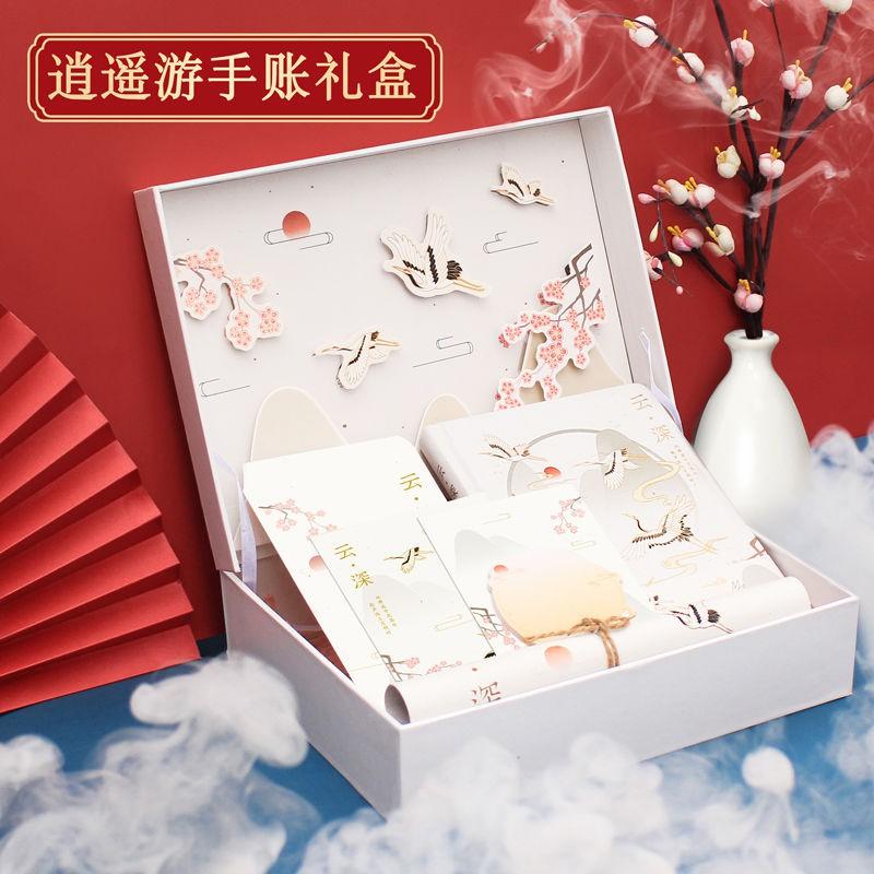 仙鶴手賬本套裝全套便宜古風網紅手帳禮盒筆記本本子節日生日禮物