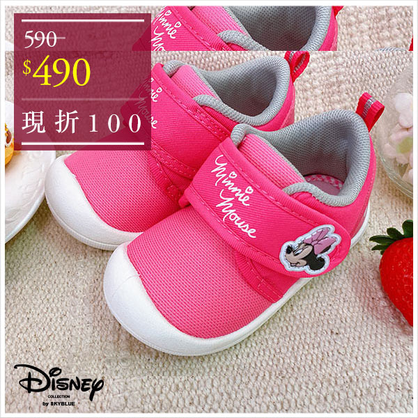 天藍小舖-迪士尼系列米妮款配色網布Q底布鞋-單1款-$590【A27270098】
