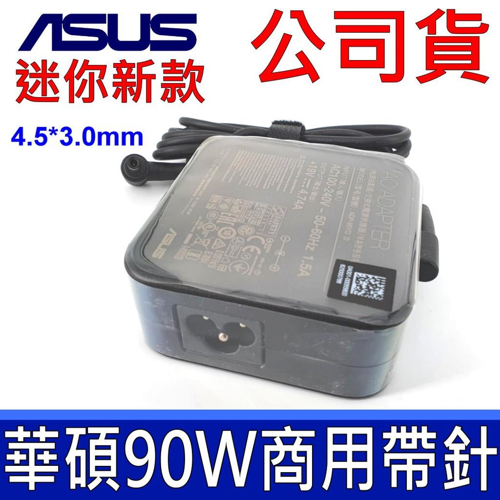 華碩 ASUS 90W 公司貨 原廠變壓器 B43V B53V BX51V U500V U500VZ UX51V