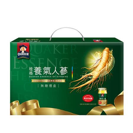 桂格無糖養氣人蔘禮盒12入