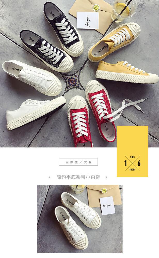t-86春季新款餅乾帆布鞋 原宿時尚 百搭帆布鞋(多色可選)