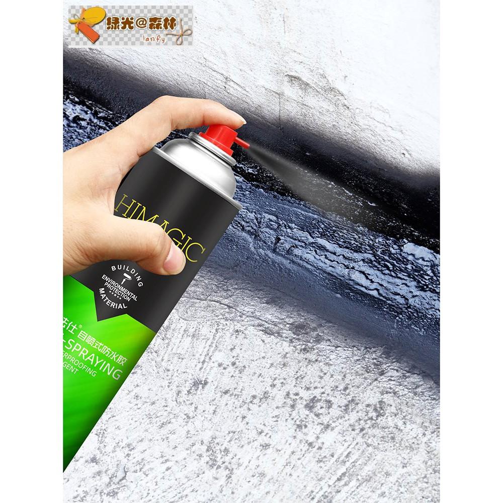 綠光@森林防水補漏噴劑自噴式防漏王噴霧屋頂房屋頂樓頂噴劑膠裂縫材料堵漏