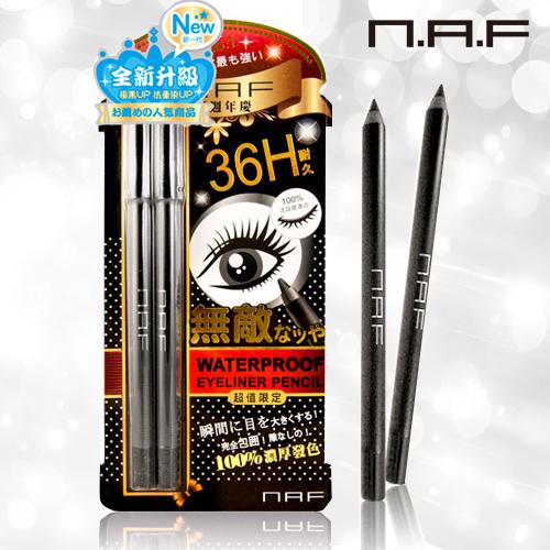 【NAF】NAF 36H 超防水持久眼線膠筆(1+1口碑好評限定組)