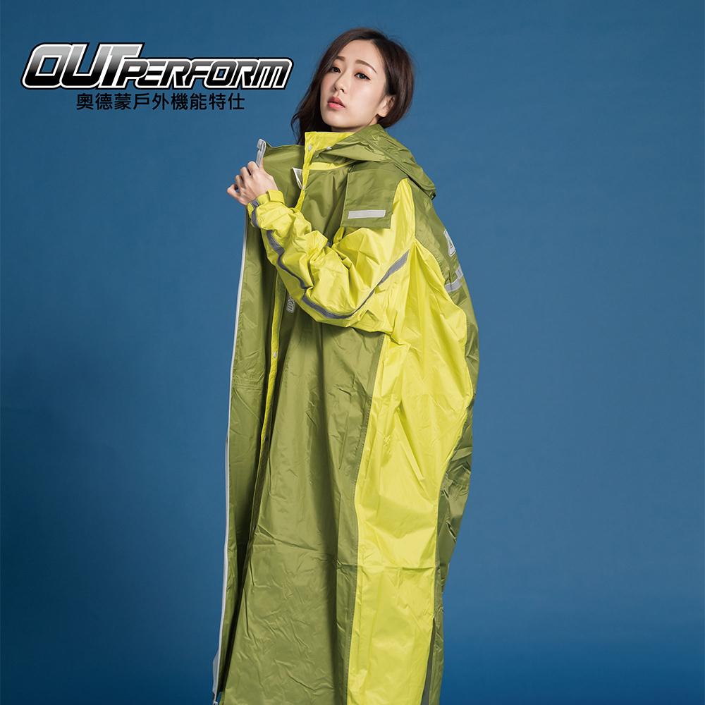 頂峰背包前開式連身雨衣