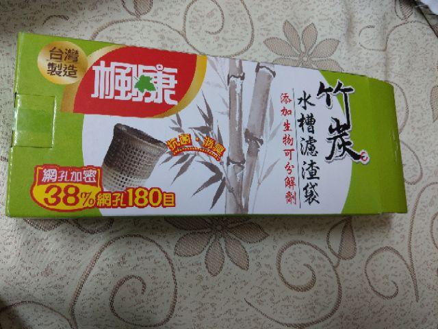 楓康 竹炭 水槽 濾渣袋 (100入)濾水網 水槽濾渣袋 水槽濾渣袋