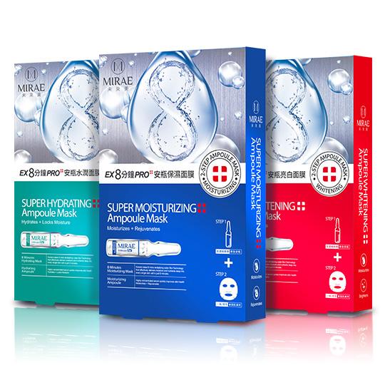 【未來美】8分鐘安瓶面膜任選3盒