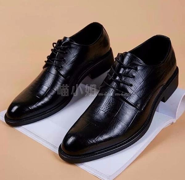 皮鞋 秋冬季皮鞋男士韓版鞋子商務正裝尖頭男鞋保暖英倫內增高新郎鞋 喵小姐