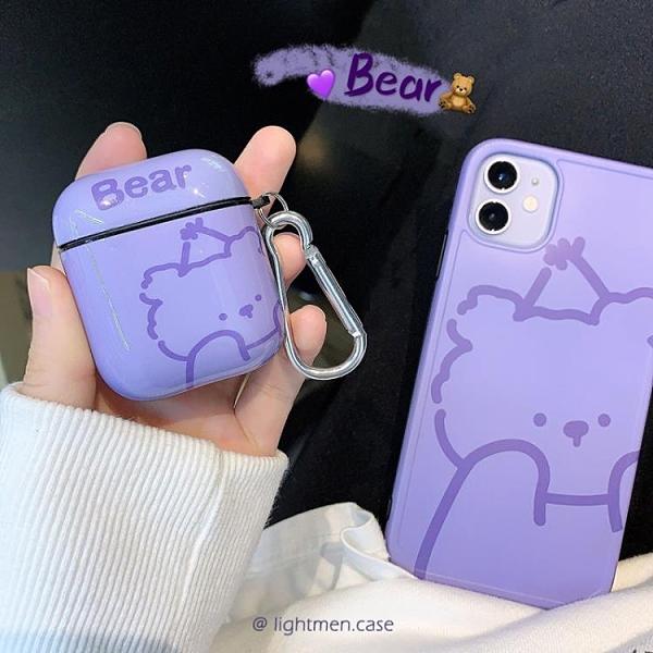 耳機套 原創紫色小熊耳機套適用AirPods保護套1/2/Pro蘋果個性創意女軟潮 麗人印象