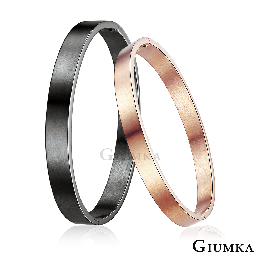 GIUMKA 西德鋼 霧面 素面時尚酷情侶手環刻字 玫金/黑色 單個價格 MB00057