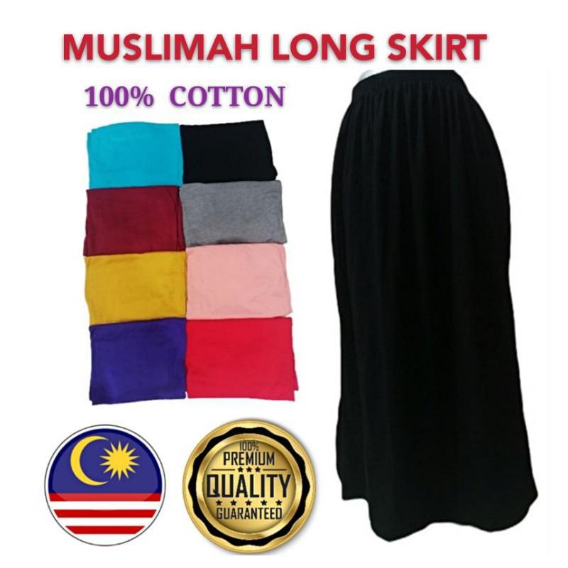 Muslimah Skirt Duyung 大碼長裙棉質 Lembut Murah 裙子百褶 Palas Viral A