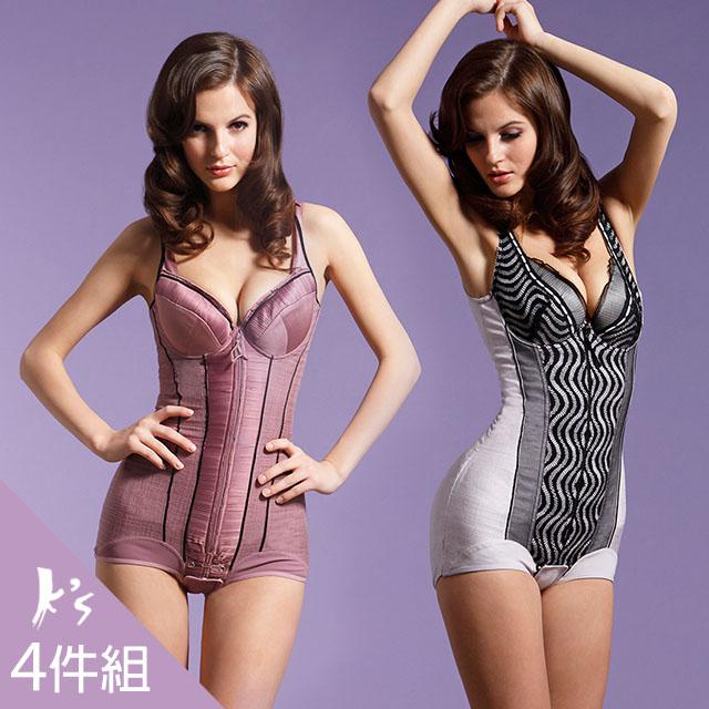 【K's 凱恩絲】水晶網紗系列「*有罩杯*三角連身款」塑身衣-超值4件組(多國專利認證)