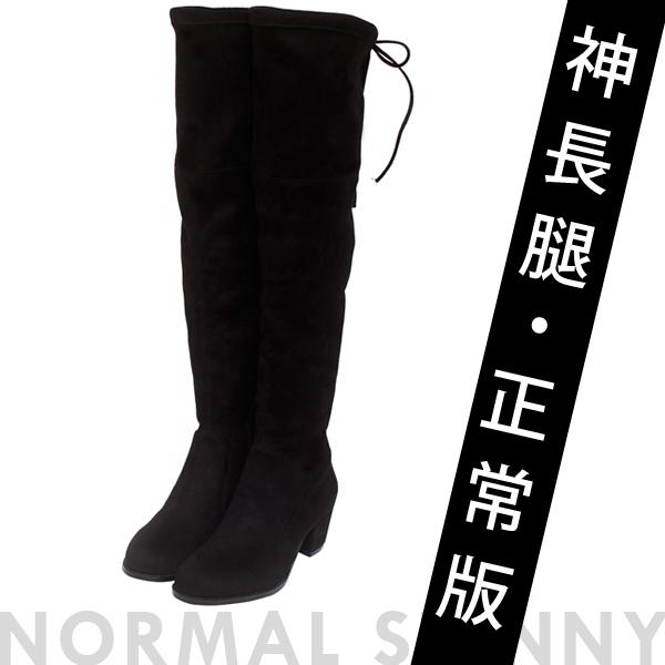 【低溫警報靴款最高現折$400】Ann'S正常版-名模後蝴蝶結側拉鍊貼腿過膝靴-細絨黑