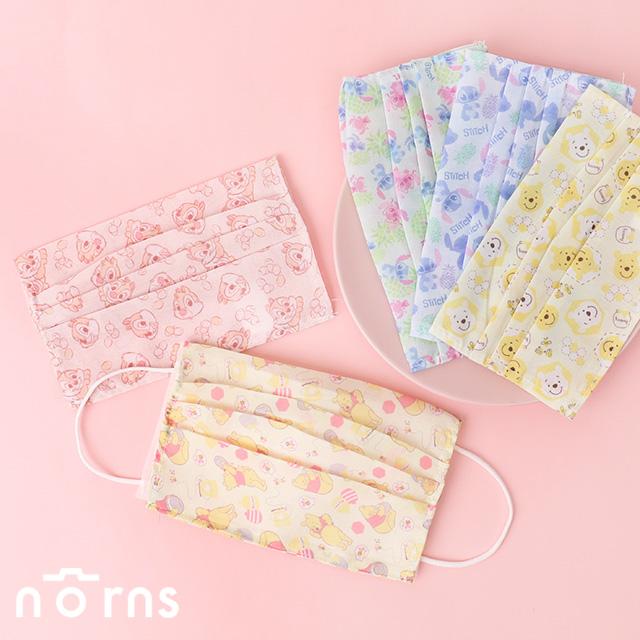 迪士尼印花口罩防護套-Norns 正版授權 可水洗成人尺寸口罩套