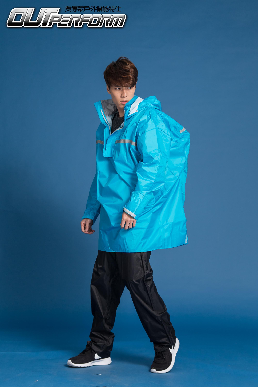 頂峰背包款半開兩截式風雨衣