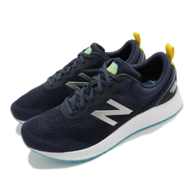 New Balance 慢跑鞋 Arishi V3 Wide 寬楦 男鞋 紐巴倫 輕量 透氣 舒適 路跑 避震 藍 銀 MARISCV32E