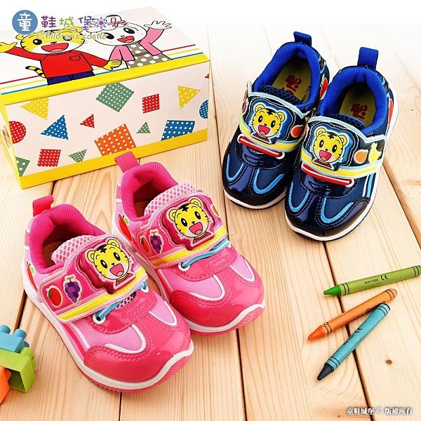 童鞋城堡-兒童運動鞋 電燈運動鞋 跑鞋底 巧虎 TR8418-桃/藍 (共二色)
