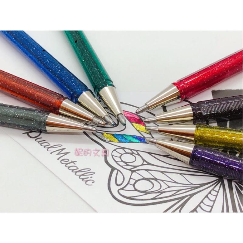 (妮的文具) Pentel 飛龍 K110 蝴蝶筆 1.0mm (1支筆寫出2種顏色)