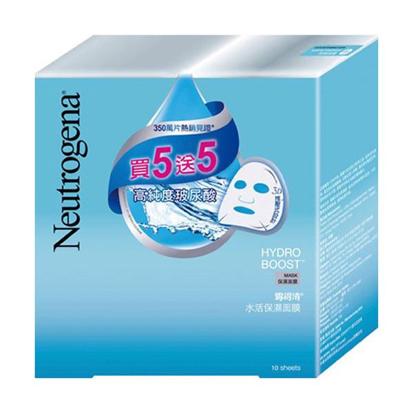Neutrogena露得清水活保濕面膜5+5片裝【康是美】