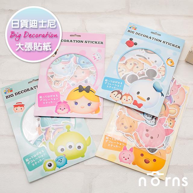 【日貨迪士尼Big decoration貼紙包】Norns 迪士尼 大張貼紙 行李箱貼紙組 裝飾貼紙