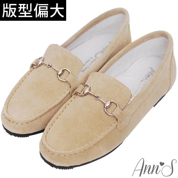 穿新鞋過新年✨原價$1480Ann'S 青春樂活-韓妞金屬釦飾全真皮懶人鞋-杏