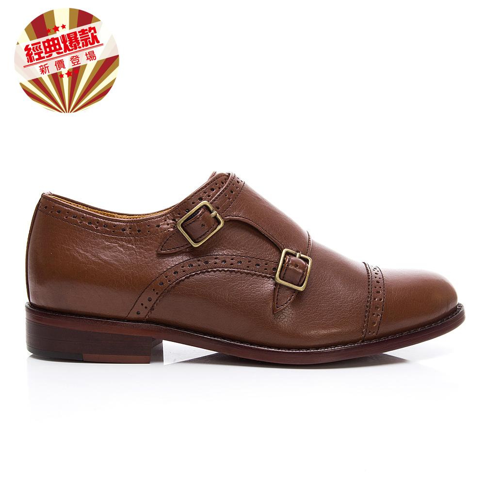 Q Lite 雕花孟克鞋(女224043900)