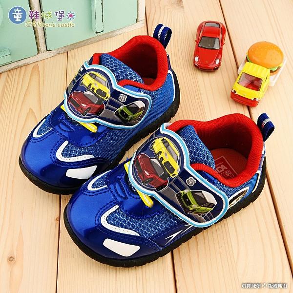 童鞋城堡- 男童運動鞋 透氣運動鞋 Tomica多美汽車 TM7790 藍