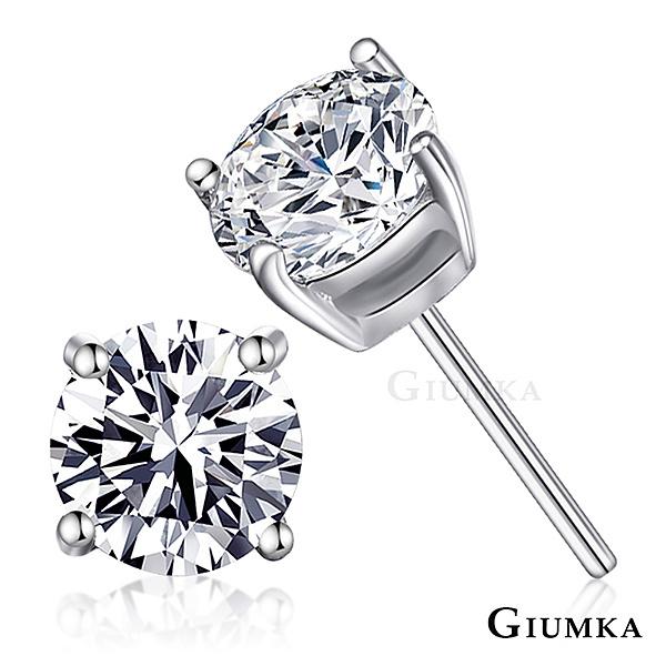 GIUMKA 925純銀 爪鑲單鑽耳釘耳環 8MM MF03023