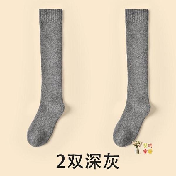 小腿襪 羊毛襪男冬高筒襪加厚加絨小腿襪秋冬長筒長襪高腰加長款中長冬季