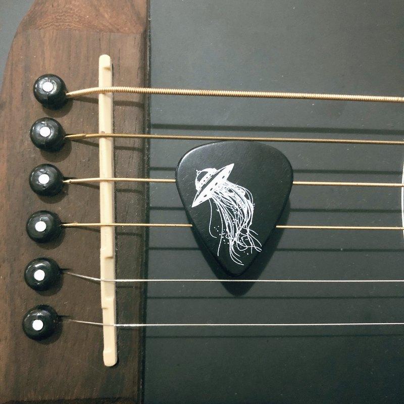 Guitar Pick no.7