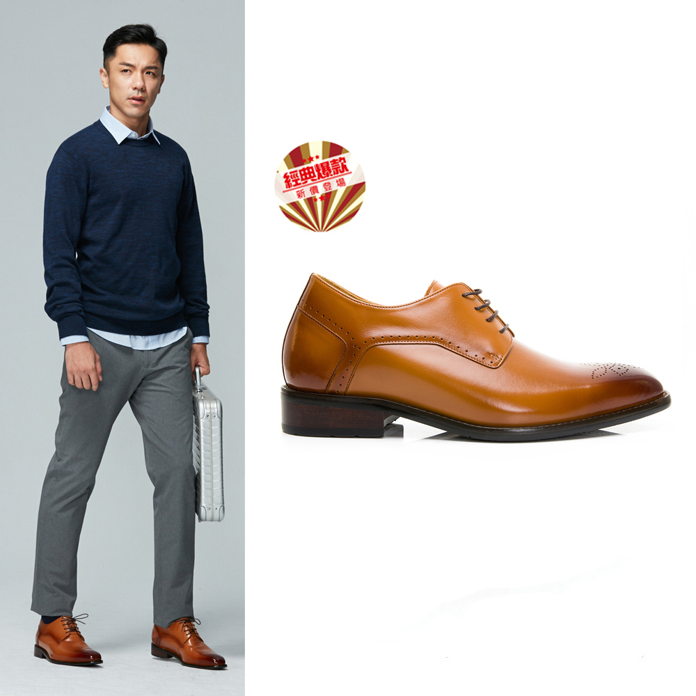 Q Lite 內增高紳士鞋(男225038500)