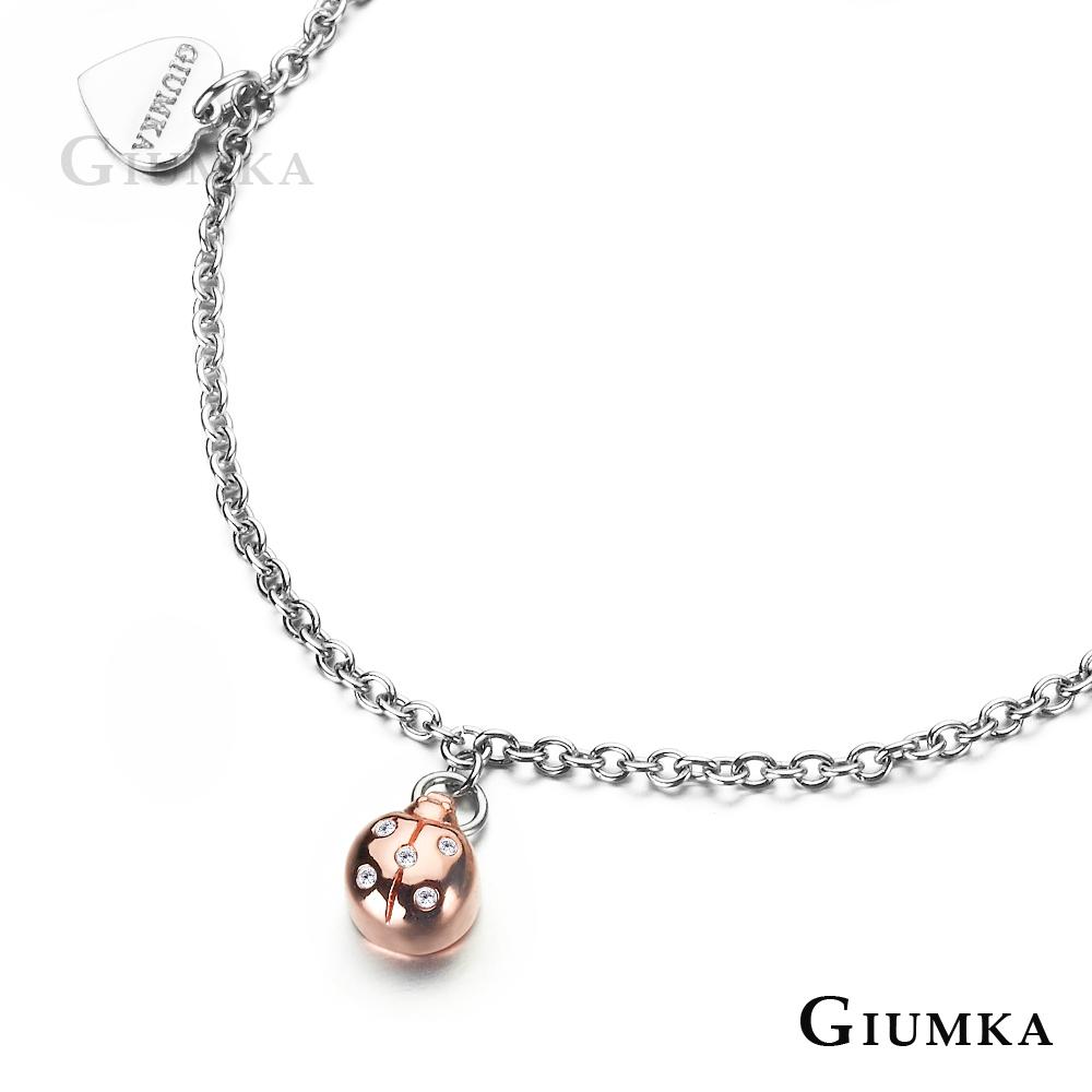 GIUMKA 幸運小瓢蟲Ladybird手鍊 精鍍正白K  限量 MB00493