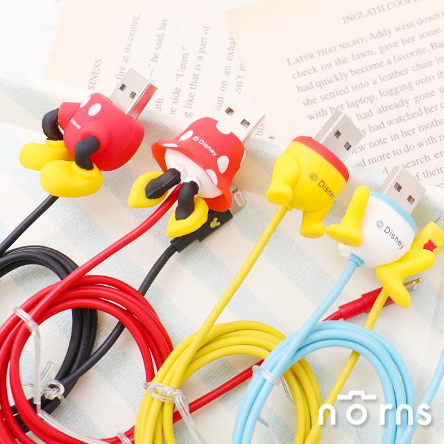 【迪士尼屁屁傳輸線Micro USB】Norns 正版授權 Android充電線2A 維尼 米奇米妮唐老鴨屁股