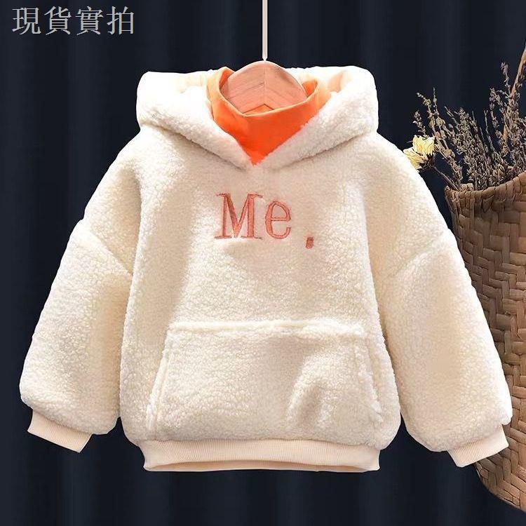 精品熱賣女童加絨假兩件衛衣冬季洋氣新款加厚保暖中小童韓版連帽上衣