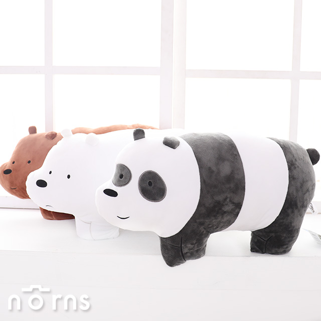 【We bare bears全身型扁枕 18吋趴姿】Norns CN正版 熊熊遇見你 絨毛玩偶 卡通玩具 阿極 大大 胖達 熊貓北極熊棕熊