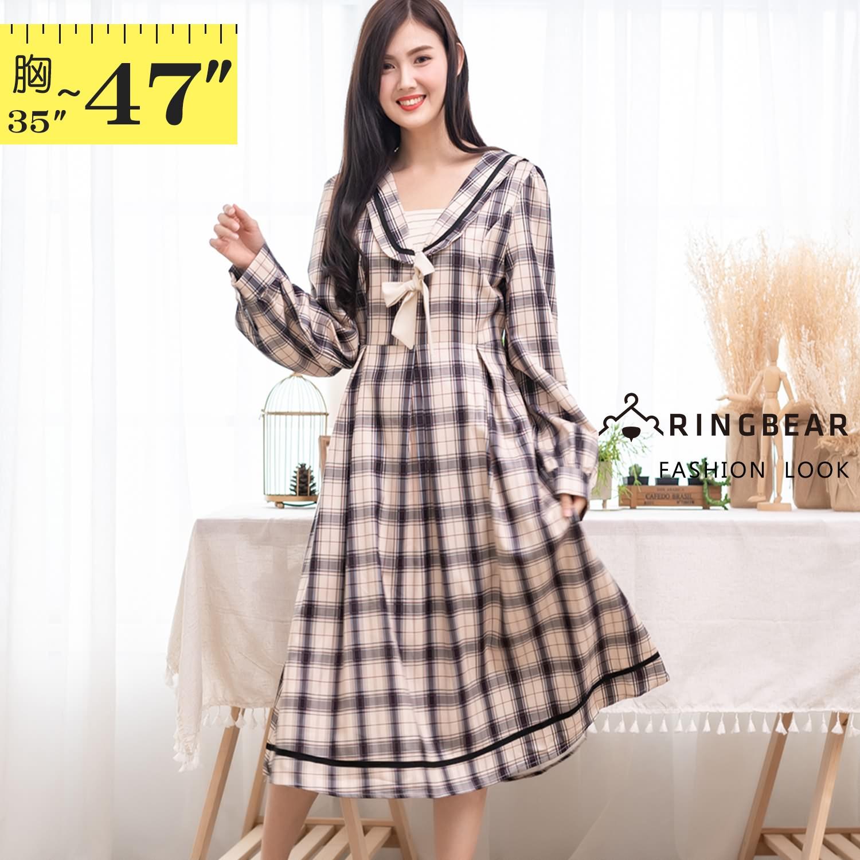 連身裙--知性修身寬鬆學院風復古格紋蝴蝶結長袖長洋裝(可可L-3L)-A422眼圈熊中大尺碼